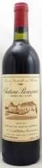 1981年 シャトー ブスコー ルージュ(赤ワイン)