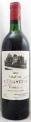 1987年 シャトー レヴァンジル(赤ワイン)