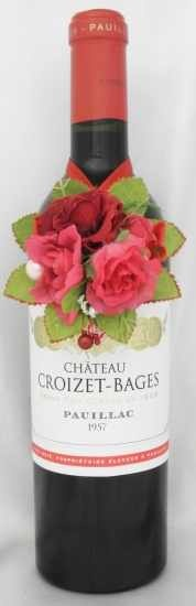 1957年 シャトー クロワゼ バージュ CHATEAU CROIZET BAGES