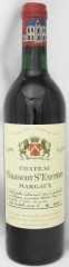 1988年 シャトー マレスコ サンテグジュペリ(赤ワイン)