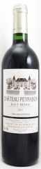 2002年 シャトー ペイラボン(赤ワイン)