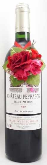 2002年 シャトー ペイラボン CHATEAU PEYRABON