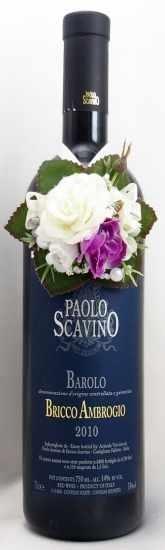 2010年 バローロ ブリッコ アンブロージョ BAROLO BRICCO AMBROGIO PAOLO SCAVINO