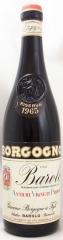 1965年 バローロ リゼルヴァ(赤ワイン)