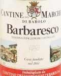 1979年 バルバレスコ BARBARESCO MARCHESI DI BAROLO
