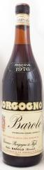 1979年 バローロ リゼルヴァ(赤ワイン)