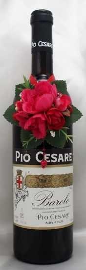 1988年 バローロ BAROLO PIO CESARE