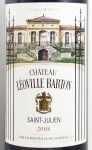 2008年 シャトー レオヴィル バルトン CHATEAU LEOVILLE BARTON