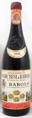 1966年 マルケージ ディ バローロ(赤ワイン)
