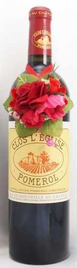 1997年 シャトー クロ レグリーズ CHATEAU CLOS L'EGLISE