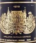 1979年 シャトー パルメ CHATEAU PALMER