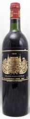 1979年 シャトー パルメ(赤ワイン)