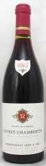 1967年 ジュヴレ シャンベルタン(赤ワイン)