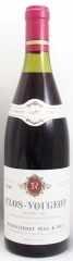 1987年 クロ ヴージョ グラン クリュ(赤ワイン)