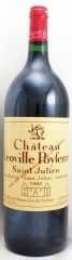 1992年 シャトー レオヴィル ポワフェレ マグナムサイズ(赤ワイン)