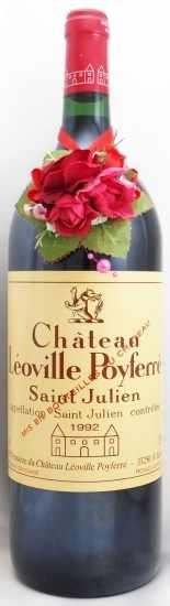 1992年 シャトー レオヴィル ポワフェレ マグナムサイズ CHATEAU LEOVILLE POYFERRE MAG