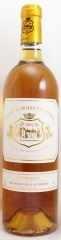 1997年 シャトー ドワジ ヴェドリーヌ(白ワイン)
