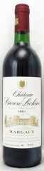 1991年 シャトー プリューレ リシーヌ(赤ワイン)