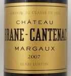 2007年 シャトー ブラーヌ カントナック CHATEAU BRANE CANTENAC