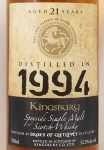 1994年 ブレイズ オブ グレンリベット カスク ストレングス BRAES OF GLENLIVET CASK STRENGS KINGSBURY