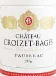 1976年 シャトー クロワゼ バージュ CHATEAU CROIZET BAGES