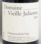 2008年 シャトーヌフ デュ パプ CHATEAUNEUF DU PAPE DOMAINE DE LA VIEILLE JULIENNE