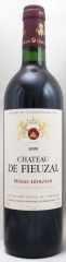 1999年 シャトー ド フューザル(赤ワイン)