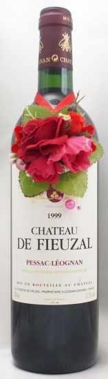 1999年 シャトー ド フューザル ルージュ CHATEAU FIEUZAL ROUGE