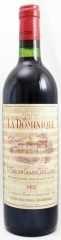 1983年 シャトー ラ ドミニク(赤ワイン)