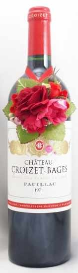 1971年 シャトー クロワゼ バージュ CHATEAU CROIZET BAGES