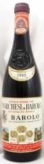 1965年 マルケージ ディ バローロ(赤ワイン)