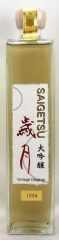 1994年 大吟醸 歳月 500ミリリットル(日本酒)