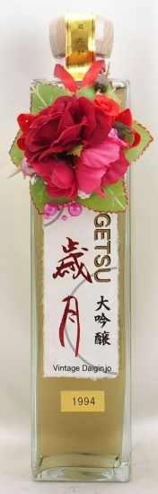 1994年 大吟醸 歳月 500ミリリットル VINTAGE DAIGINJO SAIGETSU SHIMAZAKI SYUZO