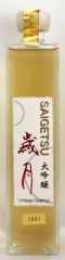 1991年 大吟醸 歳月 500ミリリットル(日本酒)