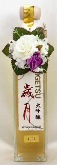 1991年 大吟醸 歳月 500ミリリットル VINTAGE DAIGINJO SAIGETSU SHIMAZAKI SYUZO
