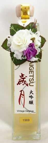 1989年 大吟醸 歳月 500ミリリットル VINTAGE DAIGINJO SAIGETSU SHIMAZAKI SYUZO