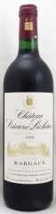 1994年 シャトー プリューレ リシーヌ(赤ワイン)