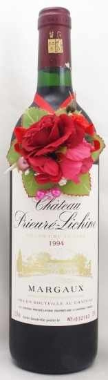 1994年 シャトー プリューレ リシーヌ CHATEAU PRIEURE LICHINE