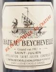 1982年 シャトー ベイシュヴェル CHATEAU BEYCHEVELLE