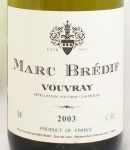 2003年 ヴーヴレイ VOUVRAY MARC BREDIF