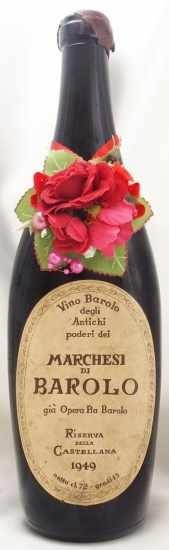 1949年 マルケージ ディ バローロ MARCHESI DI BAROLO  MARCHESI DI BAROLO