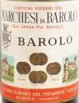 1947年 マルケージ ディ バローロ グラン リゼルヴァ MARCHESI DI BAROLO GRAN RISERVA MARCHESI DI BAROLO