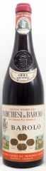 1947年 マルケージ ディ バローロ グラン リゼルヴァ(赤ワイン)