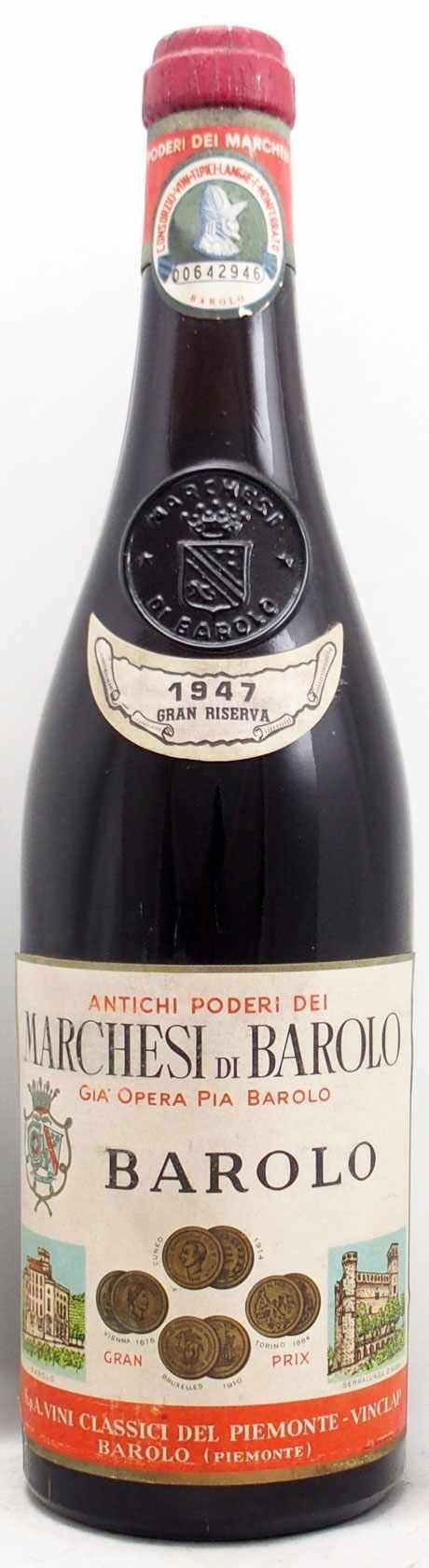 1947年生まれの芸能人・有名人の誕生日一覧【年号ワイン.com】