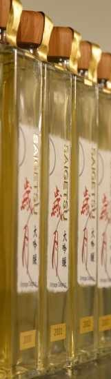 2015年 ヴィンテージ大吟醸 平成30年間 全30本セット VINTAGE DAIGINJO SAIGETSU HEISEI 30YEARS 30BTOTTLES SET SHIMAZAKI SYUZO