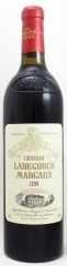 1998年 シャトー ラベゴルス(赤ワイン)
