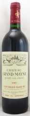 1989年 シャトー グラン メイヌ(赤ワイン)
