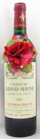 1989年 シャトー グラン メイヌ CHATEAU GRAND MAYNE