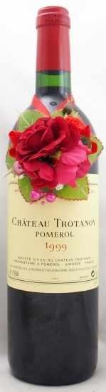 1999年 シャトー トロタノワ  CHATEAU TROTANOY