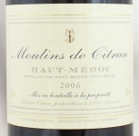 2006年 ムーラン ド シトラン MOULINS DE CITRAN